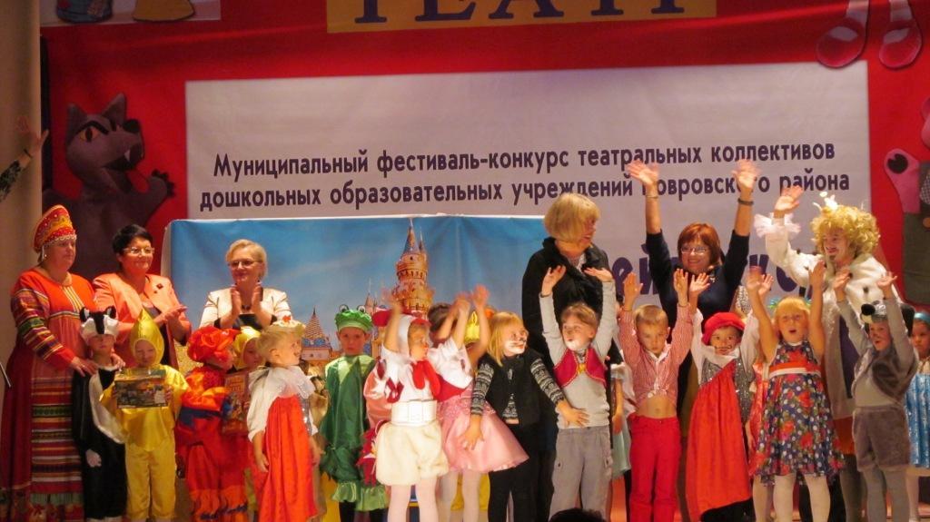 Театральные сценки к конкурсам